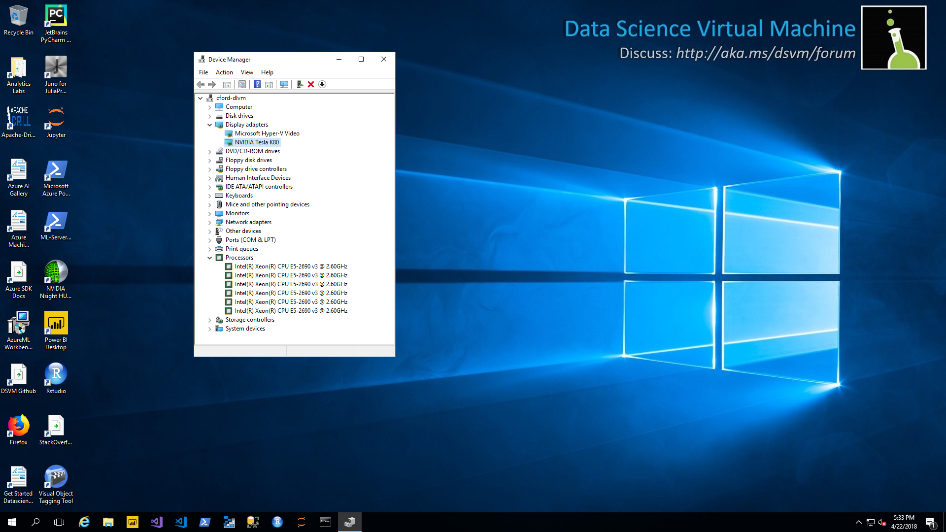 DLVM Desktop